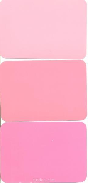 Цветоведение. - цвета розовые.jpg