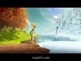 Феи: Тайна зимнего леса  - г..jpg