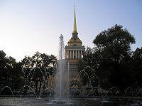 Санкт-Петербург - Адмиралтейство фонтан.jpg