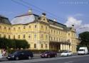 Санкт-Петербург - Меньшиковский дворец.jpg