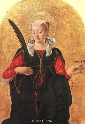 Франческо дель Косса Лукия  - Francesco del Cossa (1435-1477) Lucia.jpg