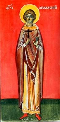 Св. мученик Апполоний Антинойский Икона - мученик Апполоний Антинойский.jpg