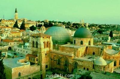 Иерусалим - Храм_Воскресения_2010.jpg