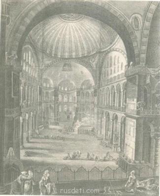 Православный храм. - Архитектура_3.jpg