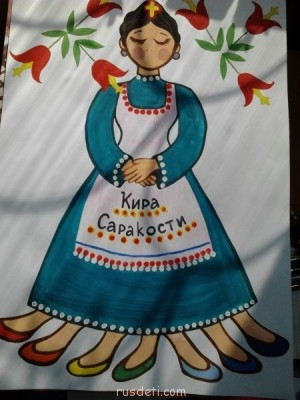 Культурные традиции православных. - Фото0549.jpg