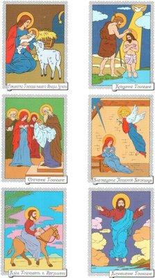 Православные раскраски  - Примеры разукрашивания.jpg
