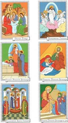 Православные раскраски  - Примеры разукрашивания 001.jpg