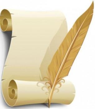 Новый Конкурс Писателей - 449_1.jpg