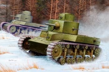Готовимся к Праздникам - tank_t_24.jpg