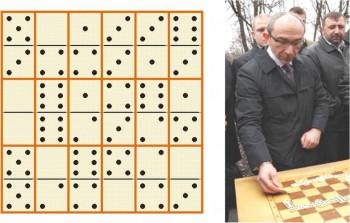 Помогите с математикой  - number18_20.jpg