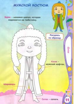 Россия - 002.jpg