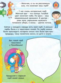 Россия - 3.jpg