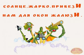 Язык родной, дружи со мной грамматические стихи  - P-RjwZ5U9c4.jpg