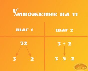 Помогите с математикой  - xQCX7-hDkrM.jpg