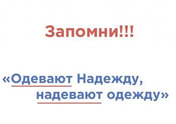 Язык родной, дружи со мной грамматические стихи  - 4wGw0HCls8s.jpg