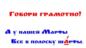 Язык родной, дружи со мной грамматические стихи  - 7jiI87fV9Mc.jpg