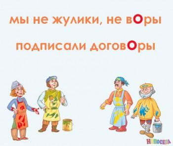 Язык родной, дружи со мной грамматические стихи  - KjVlgfpVhkk.jpg