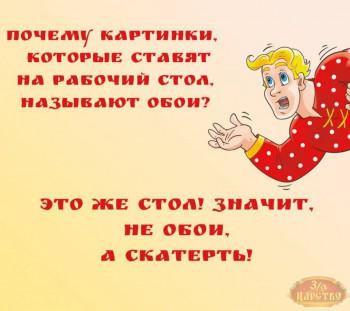 Анекдоты  - 0TVS_s3uZcA.jpg