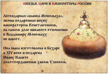 Россия - -J0rXBcSWwY.jpg