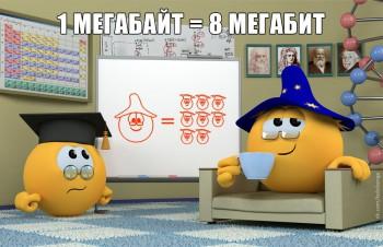 Программирование - 2AdME4aVwF0.jpg